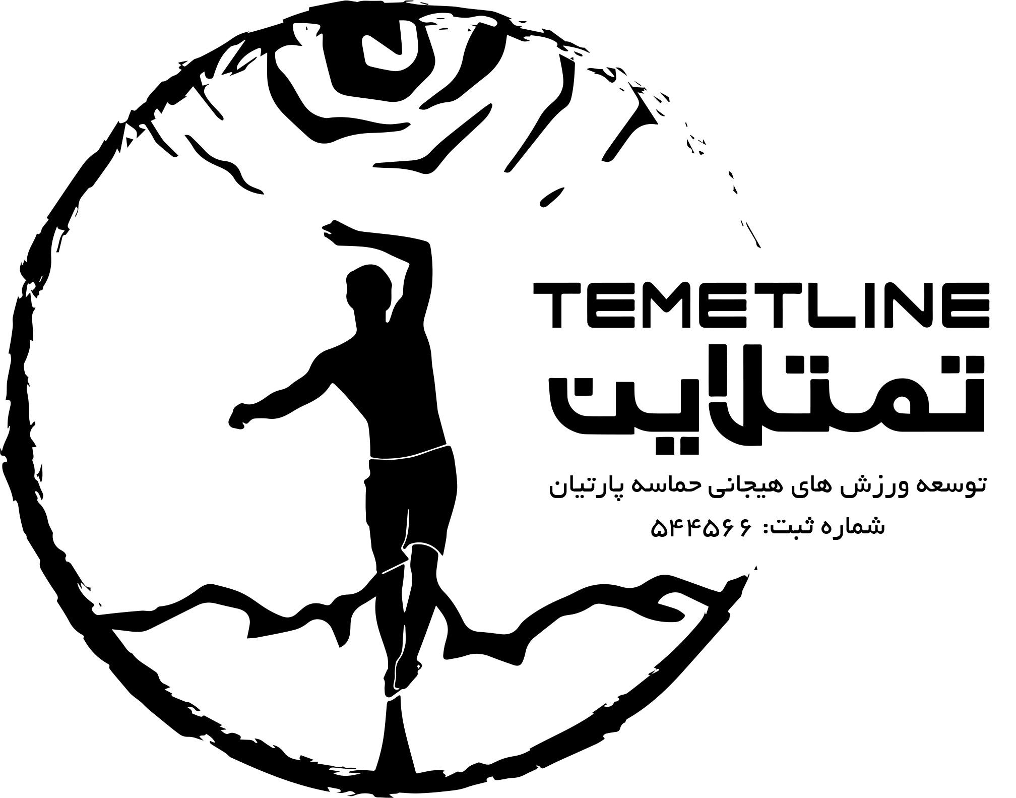 Temetline logo